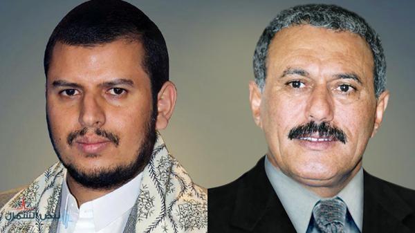 في تصعيد جديد.. حزب المخلوع صالح يهدد الحوثي بإنهاء تحالفه معه