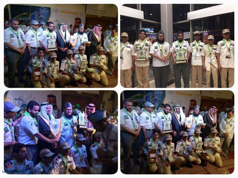 كشافة تعليم القريات تحقق المركز الثالث بمنافسات رسل السلام للتميز الكشفي بالباحة