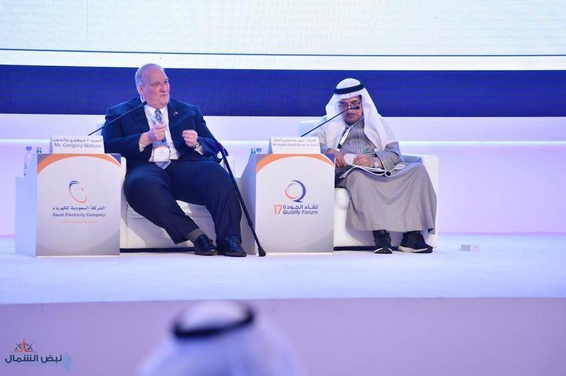 """اختتام """"لقاء الجودة17"""" باستعراض تجارب عالمية في مجال الابتكار والإبداع لخبراء ومتخصصين دوليين"""
