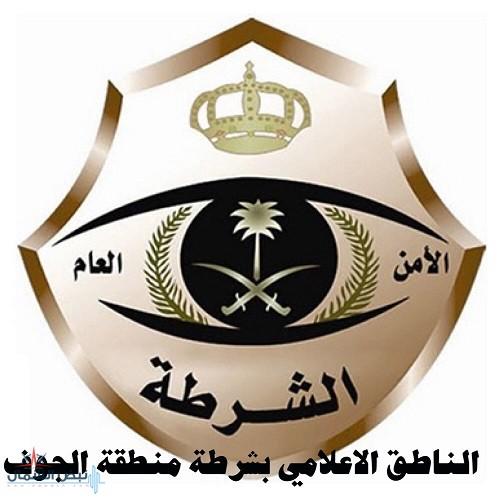 شرطة الجوف تواصل حملاتها ضد مخلافي أنظمة العمل والإقامة