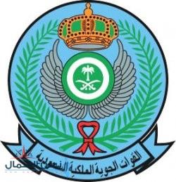 القوات الجوية تفتح باب التسجيل لبرنامج فني مساند لطائرات التايفون