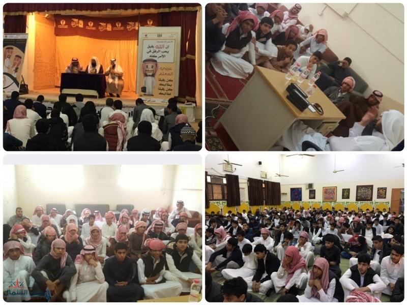 قسم التوعية الإسلامية بتعليم القريات يقيم 39 محاضرة توعوية