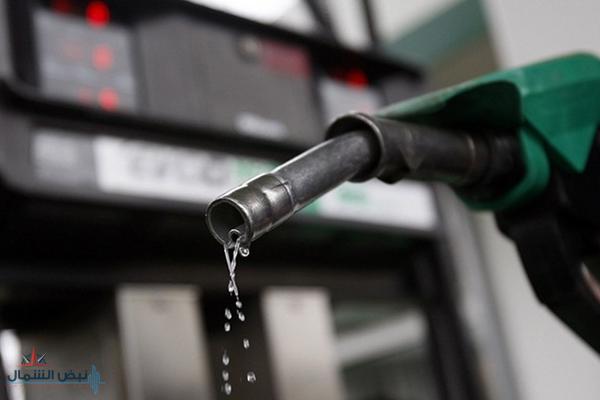 بلومبيرج تكشف موعد رفع أسعار البنزين في السعودية