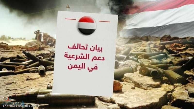 التحالف العربي يُسقط منشورات جديدة فوق العاصمة اليمنية صنعاء