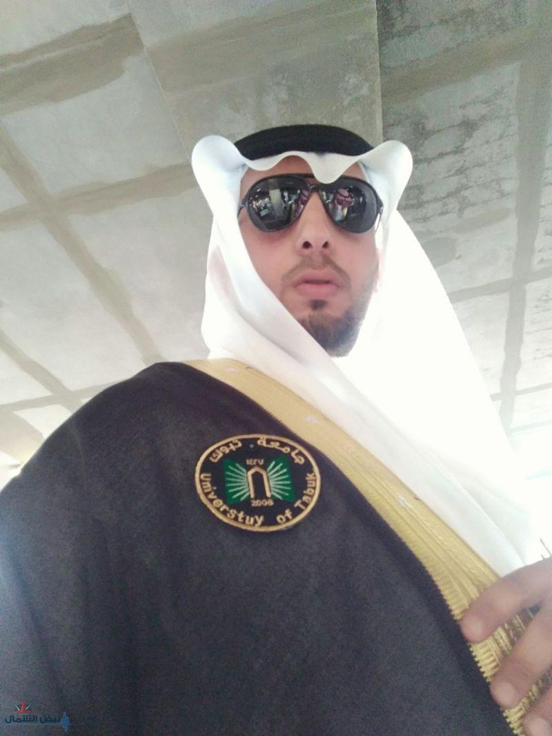 خالد فلاح العازمي يتخرج من جامعة تبوك