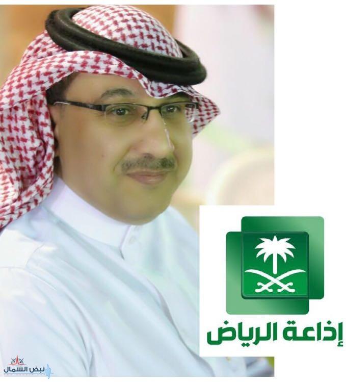 أ. محمد الحسن وحلوة الجوف عبر اثير إذاعة الرياض
