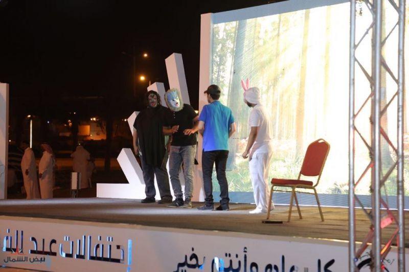 وسط حضور كثيف فنون الجوف قدمت مسرحية للاطفال