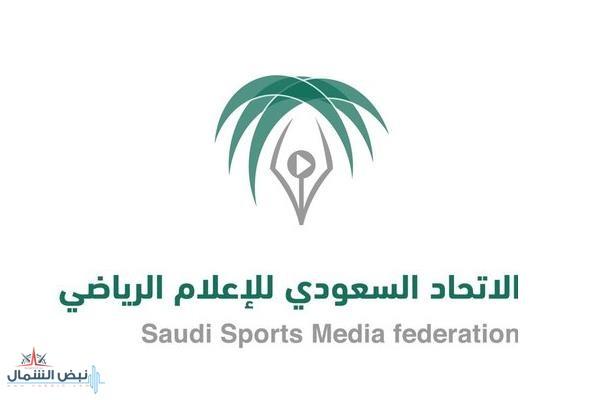 """""""الاتحاد السعودي للإعلام الرياضي"""" يستنكر إقحام """"بي إن سبورت"""" للسياسة في الرياضة عبر قنواتها"""