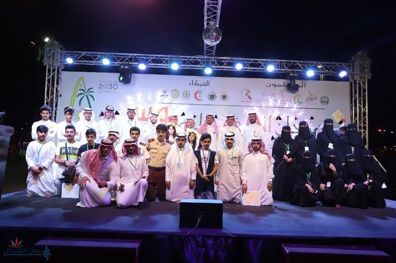 مهرجان الجوف حلوة 39 يختتم فعالياته وبرامجه