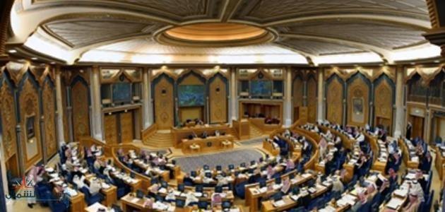 """مصادر: أعضاء في """"الشورى"""" يتقدمون بمقترح لمشروع """"نظام التعويض"""""""