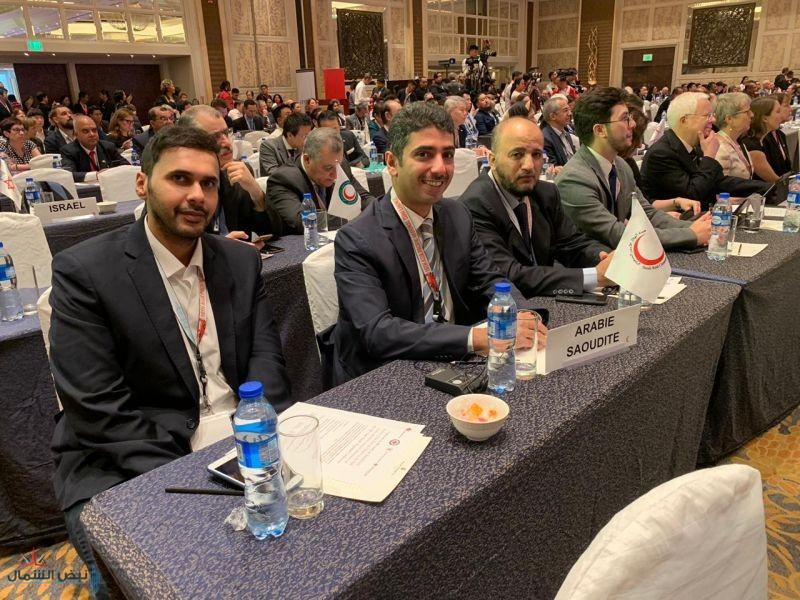 الهلال الأحمر السعودي يشارك في المؤتمر الإقليمي العاشر للاتحاد الدولي لجمعيات الصليب والهلال الاحمر