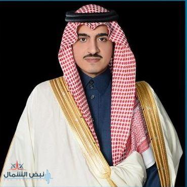 أمير الجوف: زيارة خادم الحرمين الشريفين للمنطقة نقطة تحول بما تحمله من بشائر الخير