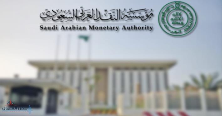 """""""النقد"""": عملة مشفرة بين البنوك السعودية والإماراتية.. والانتهاء من أجزاء منها منتصف عام 2019"""