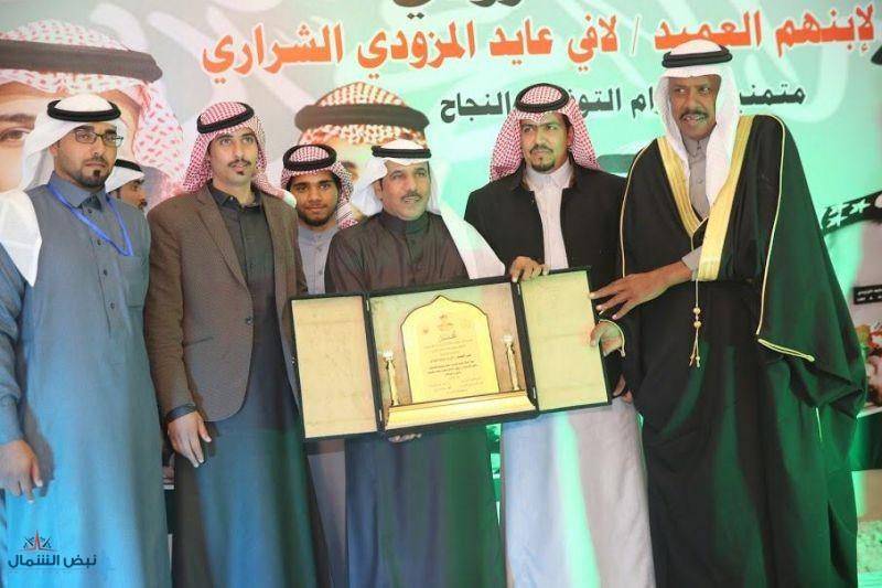 بالصور: عائلة المزاوده تكرم العميد لافي بن عايد المزودي