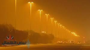 """""""الأرصاد"""" تنبه من نشاط في الريح مثير للأتربة على محافظات شرق منطقة مكة المكرمة"""