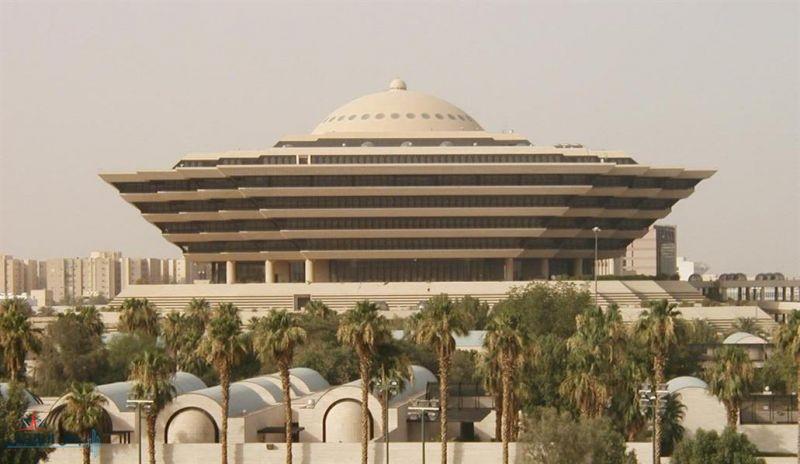 تنفيذ حُكم القتل تعزيراً في مهرب كوكائين مخدّر بمحافظة جدة