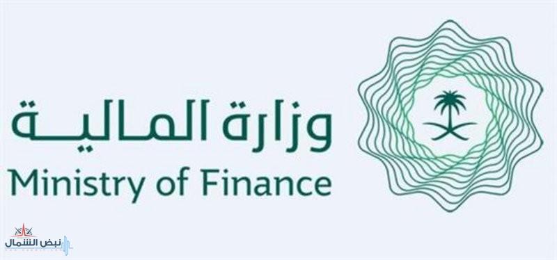 وزارة المالية تؤكد التزام الحكومة بصرف مستحقات القطاع الخاص خلال مدة لا تتجاوز 60 يوماً