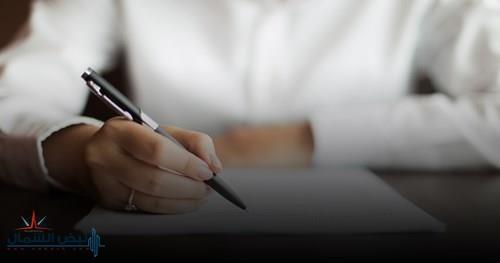 7 نصائح عليك اتباعها عند توقيع عقد التمويل