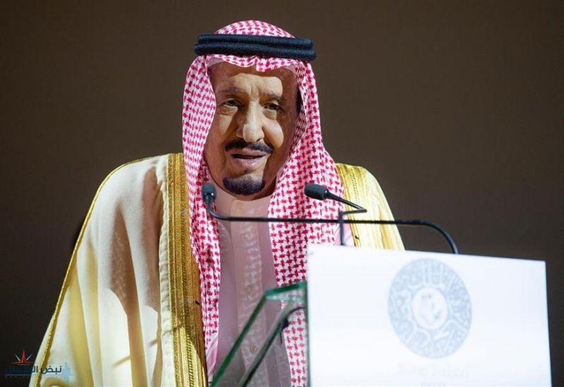الملك سلمان: أقف هنا لأشكر الأمير خالد الفيصل ابن البطل فيصل بن عبدالعزيز