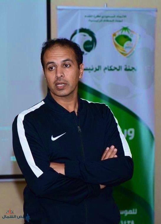 الحكم السعودي يغيب حتى نهاية الدوري