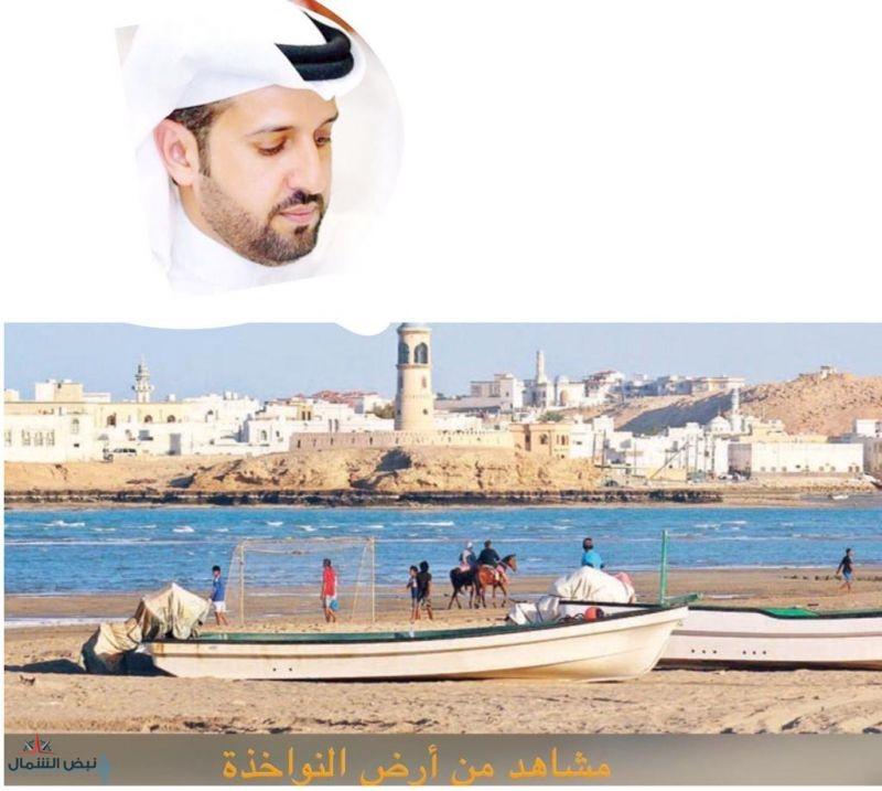 تسلطنوا قبل الميلاد لأجل (بمجان).. ثم عَلّموا البحر كيف يفِرُّ من شواطئ سلطنة عمان