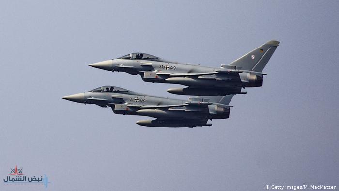 """سقوط طائرتين من طراز """"يوروفايتر"""" في ألمانيا عقب تصادمهما"""