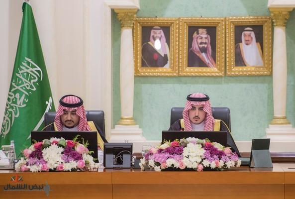 أمير الجوف يرأس اجتماع مجلس التنمية السياحية