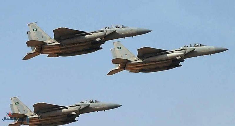 مقاتلات تحالف دعم الشرعية تدمّر غرف عمليات للميلشيا شمال اليمن