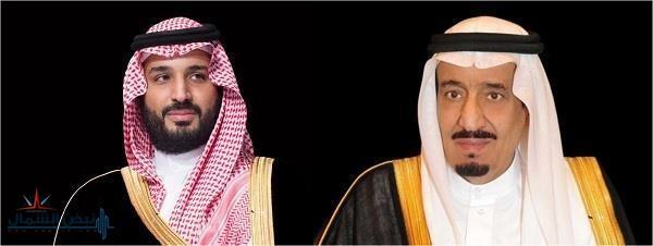 خادم الحرمين الشريفين وولي عهده يهنئان ملك المغرب بذكرى يوم الشباب المجيد