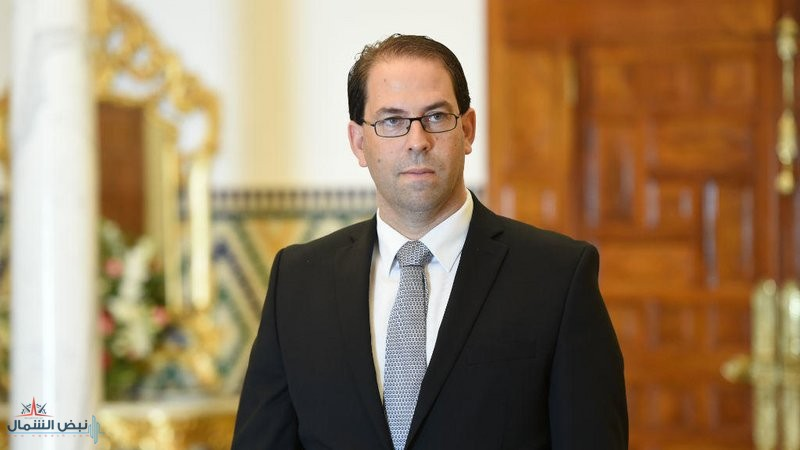 لهذا السبب.. تخلى رئيس الحكومة التونسية عن جنسيته الفرنسية