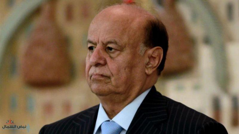 الرئيس اليمني: صفحة الميليشيا والانقلاب ستطوى دون رجعة