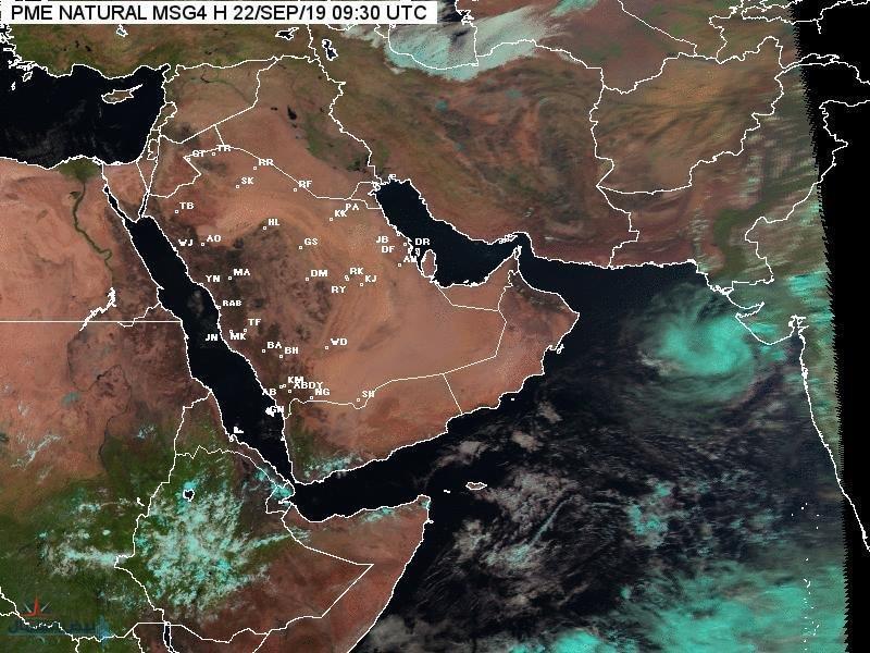 """""""الأرصاد"""": حالة مدارية شرق بحر العرب تقترب من المملكة دون تأثير على أجوائها"""