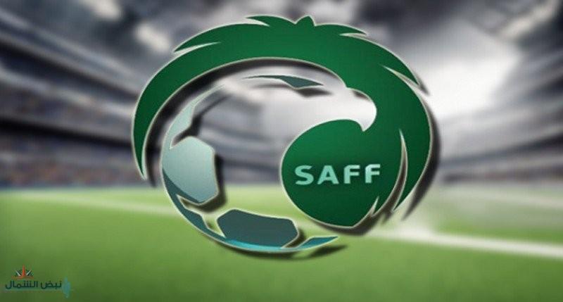 اتحاد القدم يعتمد نتائج الاجتماع.. تعرف عليها