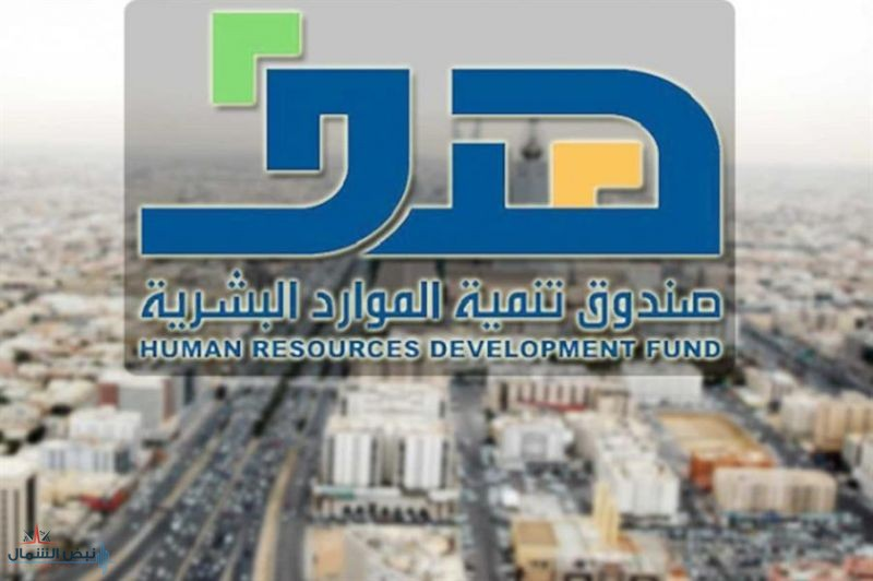 هدف: 4223 سعودي حصلوا على شهادة مهنية احترافية بقيمة دعم 20 مليون ريال