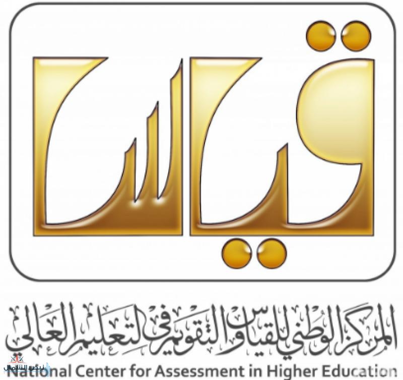 """اهالي دومة الجندل يطالبون بإفتتاح مقر لمركز """" قياس """" بمحافظتهم"""