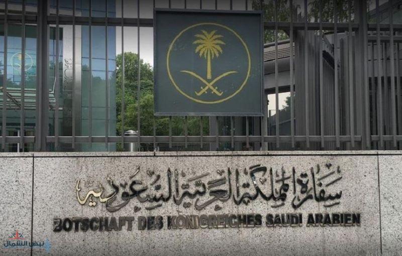 """السفارة السعودية تؤكد سلامة جميع المواطنين المتواجدين في اليابان بعد مرور إعصار """"هاغيبس"""""""