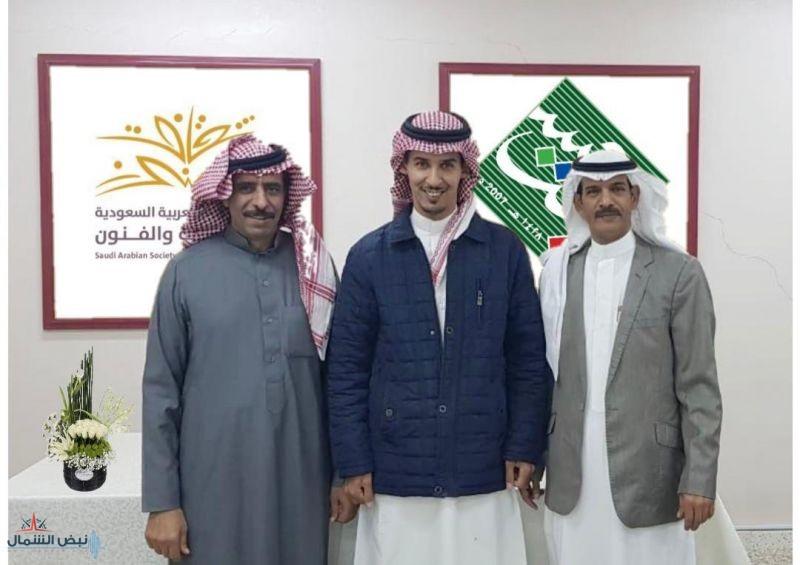 رئيس لجنة الثقافة والفنون ومدير الجمعية السعودية للفنون التشكيلية بالقريات يوقعان إتفاقية شراكة وتعاون