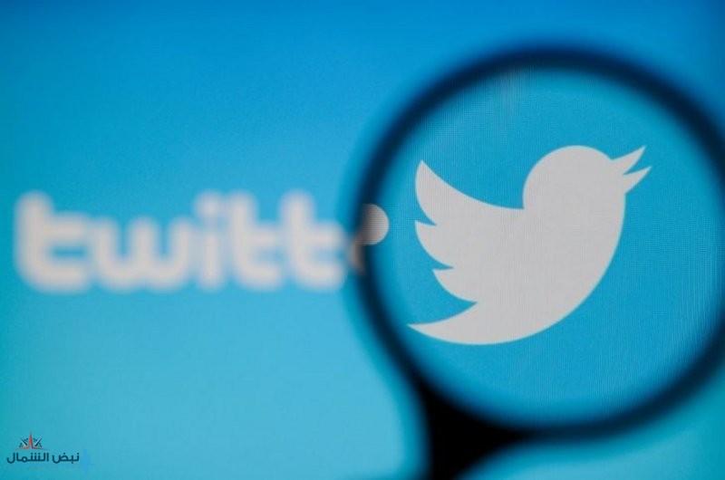 """""""تويتر"""" تعلن عن تغييرات كبرى"""