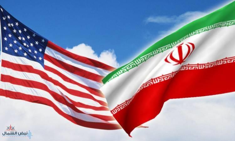 الولايات المتحدة تفرض عقوبات على كيانات إيرانية مرتبطة بانتشار أسلحة الدمار الشامل