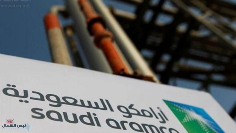 «MSCI» تعتزم إدراج أرامكو بمؤشراتها في 17 ديسمبر