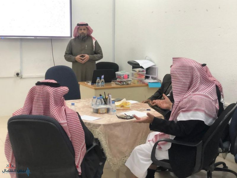 مكتب التعليم بدومة الجندل يدرب قادة المدارس على آلية تطبيق الإختبارات
