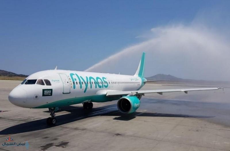 طيران ناس ينضم إلى عضوية IATP الرائدة في صيانة الطائرات