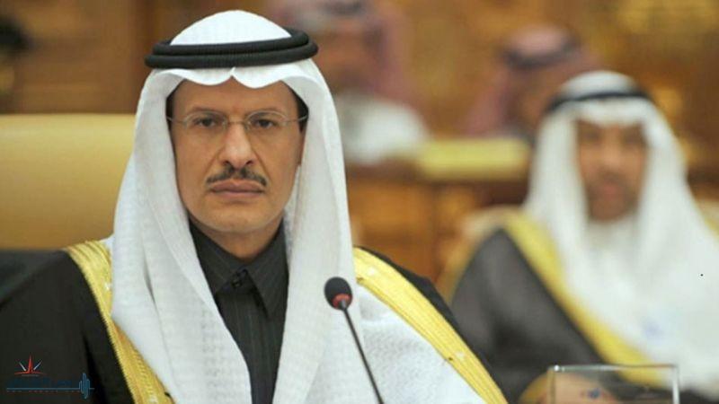 أمر ملكي: وزير الطاقة رئيسًا لمجلس إدارة تنظيم الكهرباء والإنتاج المزدوج