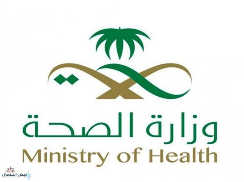 2942 وظيفة شاغرة للجنسين في وزارة الصحة