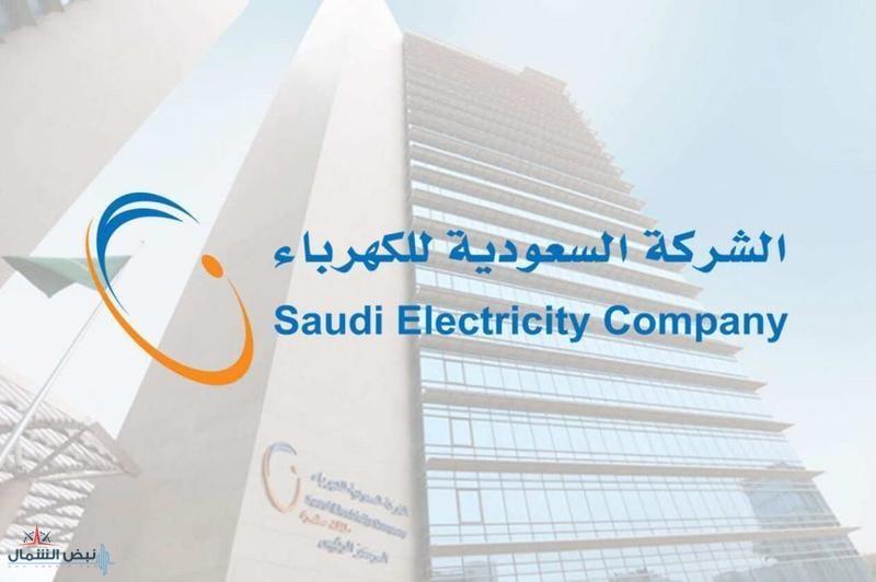 """""""الكهرباء"""" تسند تركيب 10 ملايين عداد ذكي لثلاث شركات وبدء التنفيذ الخميس المقبل"""