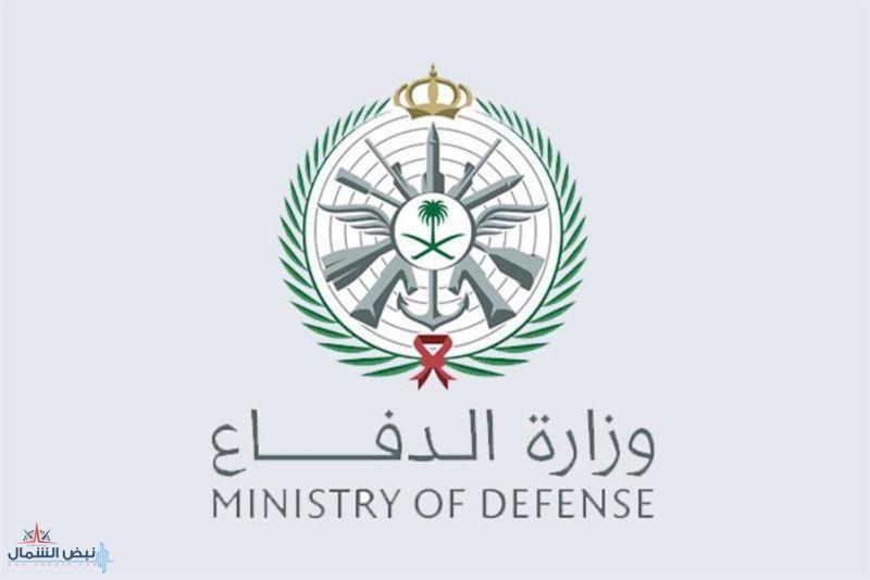 القوات الجوية تدعو الخريجين والخريجات للتقدم لشغل 61 وظيفة إدارية