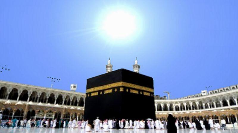 الزعاق: الشمس تحدِّد قبلة الصلاة اليوم بمنطقة الرياض