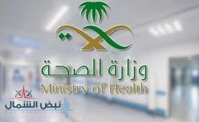 """""""الصحة"""" توضح الشروط والاستثناءات الخاصة بالإذن الطبي والحالات التي يمكن تجاوزه فيها"""