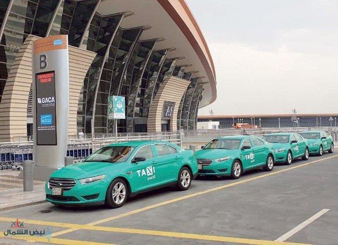 """إطلاق مشروع """"التاكسي الأخضر"""" الأسبوع الجاري بمطارات المملكة.. وتعميم التجربة تدريجياً"""