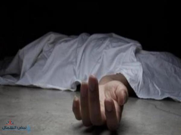 مصادر تكشف تفاصيل جريمة مـقتل امرأة على يد زوجها بعسير ودوافع الـقاتل